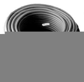 Câble électrique rond H05VVF diam.3G4mm² coloris gris en couronne de 5m - Gedimat.fr