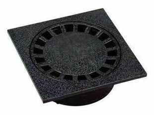 siphon de cour pvc dimensions 200x200mm coloris anthracite. Black Bedroom Furniture Sets. Home Design Ideas