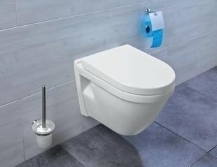 Abattant WC pour cuvette FORM duroplast blanc - Gedimat.fr