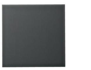 Carrelage pour mur en faïence dim.20x20cm coloris marengo - Gedimat.fr