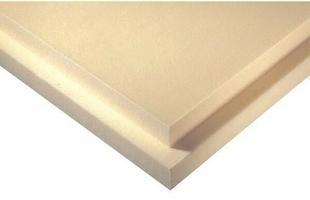 Panneau polystyrène extrudé URSA XPS N III L bords feuillurés ép.60mm larg.60cm long.1,25m - Gedimat.fr