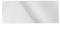 Carrelage pour mur en faïence SIRIO larg.20cm long.50cm coloris blanc - Gedimat.fr