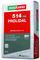 Mortier-colle normal C1 E 514 PROLIDAL sac de 25kg coloris gris - Gedimat.fr