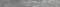 Plinthe carrelage pour sol en grès cérame émaillé METROPOLIS larg.7,5cm long.60,5cm coloris argento - Gedimat.fr