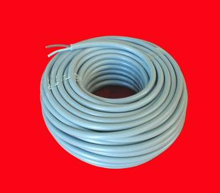 Câble électrique rond H05VVF diam.2x1mm² coloris gris en couronne de 25m - Gedimat.fr