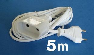 Câble électrique méplat H03VHH2F diam.2x0,75mm² coloris blanc long.5m - Gedimat.fr
