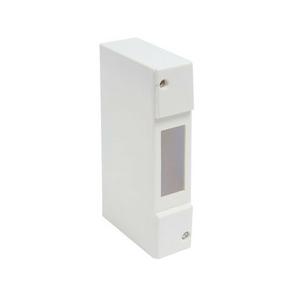 Coffret modulaire de distribution électrique blanc à équiper 1 module - Gedimat.fr