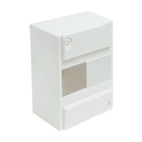 Coffret modulaire de distribution électrique blanc à équiper 8 modules - Gedimat.fr