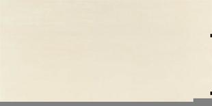 Carrelage pour sol en grès cérame pleine masse HEM dim.60x60cm coloris crème - Gedimat.fr
