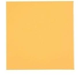 Carrelage pour sol ou mur en grés émaillé dim.20x20cm coloris yellow - Gedimat.fr