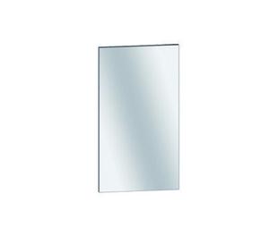 Miroir SUCCES cadre aluminium Haut.74cm larg.40cm - Gedimat.fr