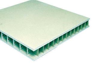 Cloison hydrofuge PLACOPAN MARINE BA50 - 2,60x1,20m - Gedimat.fr