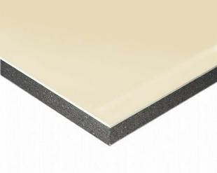 Doublage polystyrène expansé hydrofuge PLACOMUR P PV13+100 - 2,60x1,20m - R=3,15m².K/W - Gedimat.fr