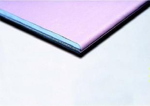 Plaque de plâtre spécial plafond PLACOWATT BA13 - 2,40x1,20m - Gedimat.fr