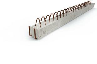 Poutre béton armé RAID 20x20cm long béton 4.30m - Gedimat.fr