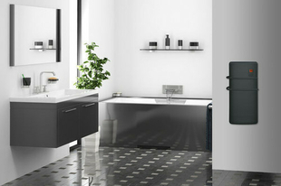 Radiateur sèche serviettes à soufflerie RHEA 1300W Dim. : L.37 x H.72 x P.16,6cm gris sablé - GEDIMAT - Matériaux de construction - Bricolage - Décoration