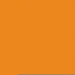 Bande de chant mélaminé pré-encollé ép.4mm larg.23mm long.100m Mandarine - Gedimat.fr