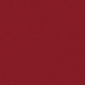 Panneau de Particule Surfacé Mélaminé (PPSM) ép.19mm larg.2,07m long.2,80m Canneberge finition Velours Bois poncé - Gedimat.fr