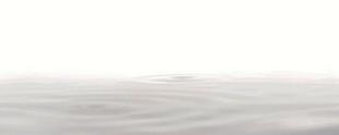 Décor Koan carrelage pour mur en faïence FUSION larg.20cm long.50cm coloris A - Gedimat.fr