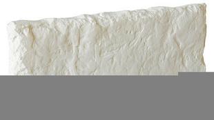 Bordure en pierre reconstitu�e CATHARE long.50cm haut.18cm �p.4cm - GEDIMAT - Mat�riaux de construction - Bricolage - D�coration