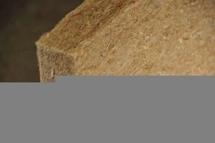 Panneau isolant chanvre BIOFIB ép.140mm long.1,25m larg.585cm - Gedimat.fr