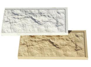 Plaquette de parement bosselée ép.2,5cm long.40cm larg.16,7cm coloris ton pierre - Gedimat.fr