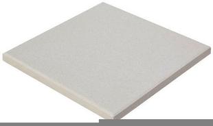 Dalle en pierre reconstituée LISSE dim.50x50cm coloris blanc - Gedimat.fr