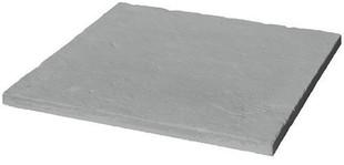 Dalle en pierre reconstituée BERGERAC dim.50x50cm ép.2,2 coloris gris - Gedimat.fr
