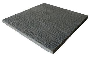 Dalle en pierre reconstitu e auray p 2 2 coloris gris anthracite - Pas japonais gedimat ...