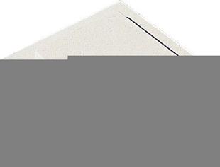 Chapeau plat double couronnement 40x40cm ép.6cm coloris blanc cassé - Gedimat.fr