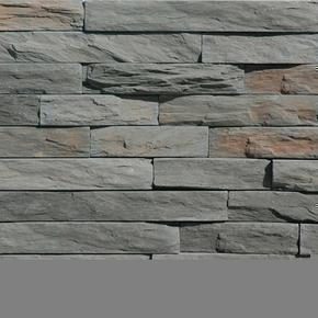Plaquette de parement MUROK STRATO ép.1,5cm long.1m larg.50cm coloris gris nuancé - Gedimat.fr