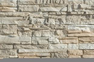 Pierre de parement ATLAS ép.2cm lar.12cm long.48cm coloris beige nuancé - Gedimat.fr