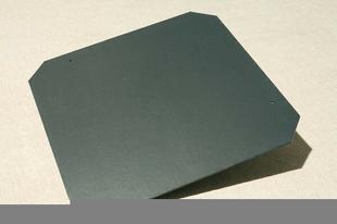 ardoise artoit natura 40x40 standard coloris noir g. Black Bedroom Furniture Sets. Home Design Ideas