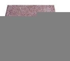 Dalle terrasse Rumba ép.3,7cm dim.40x40cm coloris rouge - Gedimat.fr