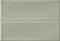 Carrelage pour mur en faïence brillante CALX larg.10cm long.30cm coloris sabbia - Gedimat.fr