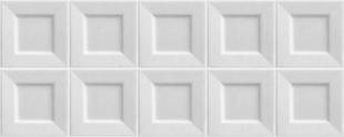 Carrelage pour mur en faïence CUBIC larg.20cm long.50cm coloris white - Gedimat.fr