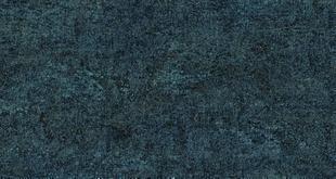 Crédence larg.58,5cm long.2,9m ép.13mm décor métal versicolor - Gedimat.fr
