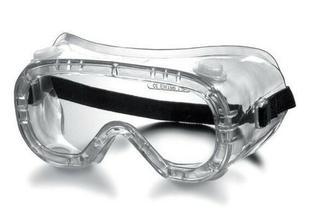 Lunette-masque de protection anti-buée - Gedimat.fr