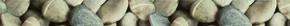 Listel galet pour mur en faïence satinée LAQUE Larg.4,5cm long.50cm - Gedimat.fr