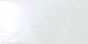Carrelage pour mur en faïence satinée BETON larg.25cm long.50cm coloris beige - Gedimat.fr
