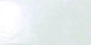 Carrelage pour mur en faïence satinée BETON larg.25cm long.50cm coloris blanco - Gedimat.fr