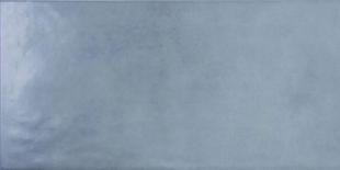 Carrelage pour mur en faïence satinée BETON larg.25cm long.50cm coloris gris - Gedimat.fr