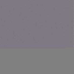 Carrelage pour sol en grès cérame émaillé satiné rectifié MOON dim.29x29cm coloris marengo - Gedimat.fr