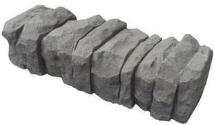 Bordurette en pierre reconstituée ARDELIA dim.45x16x13cm graphite - Gedimat.fr