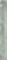 Carrelage pour sol intérieur en grès cérame coloré dans la masse rectifié NIRVANA larg.20cm long.180cm coloris G-gris - Gedimat.fr