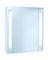 Armoire de toilette long.59.2cm haut.70cm prof.18cm BRILLANCE DECOTEC blanc - Gedimat.fr