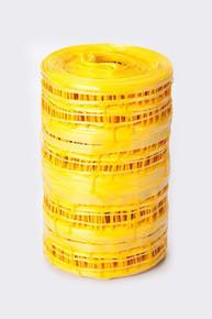 Grillage avertisseur rouleau de 100m coloris jaune - Gedimat.fr