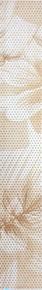 Listel carrelage pour sol en grès cérame émaillé CAPADOCE larg.8cm long.60cm coloris creme - Gedimat.fr
