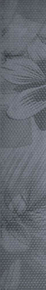 Listel carrelage pour sol en grès cérame émaillé CAPADOCE larg.8cm long.60cm coloris anthracite - Gedimat.fr