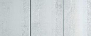 Lambris pin ABSOLU XXL brut de sciage ép.17mm larg.185mm long.2475mm - Gedimat.fr